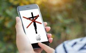 No-Christians-Apple_810_500_55_s_c1 (1)